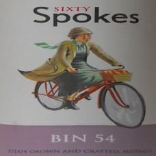 Cumulus Sixty Spokes Bin 54