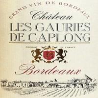 Château Les Gauries de Caplong